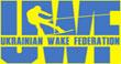 Украинская Федерация Воднолыжного Спорта